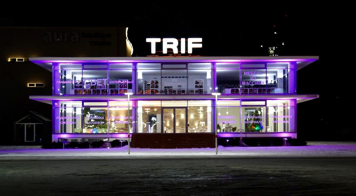 С июля 2017 года TRIF является официальным членом Центра импортозамещения России