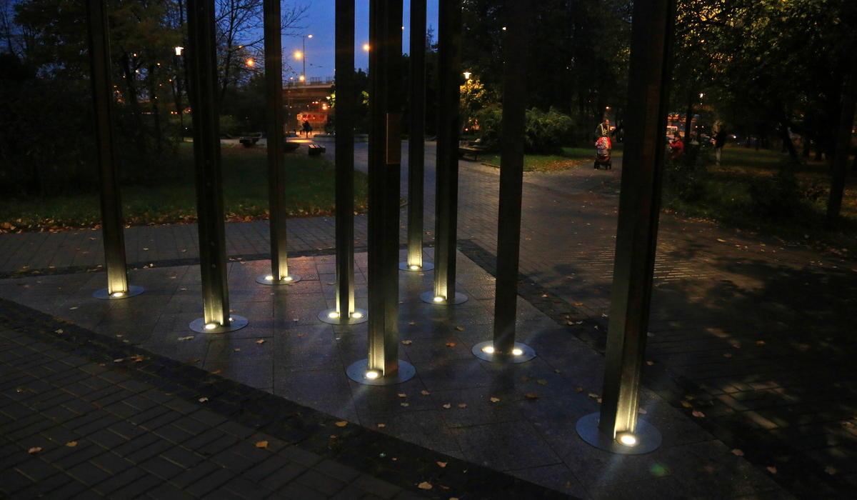 Тротуарные встраиваемые светильники TRIF LUNA