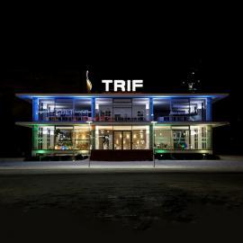 TRIF AURORA V серия светодиодных ландшафтных прожекторов