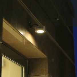Настенные фасадные прожекторы JUPITER WALL