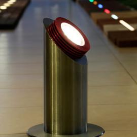 Серия светодиодных прожекторов AURORA A с прочным корпусом