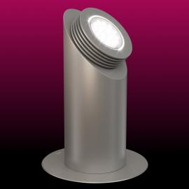 Светодиодные прожектора TRIF AURORA-A