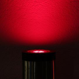 RGB или белый свет, - прожекторы TRIF AURORA V