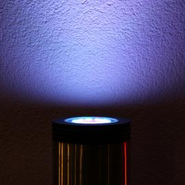 Светодиодные прожекторы TRIF AURORA-V