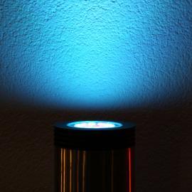 TRIF AURORA V. Уличная RGB подсветка