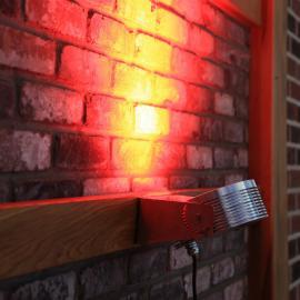 Архитектурные прожекторы RGB